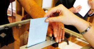 بدء انتخابات غرف التجارة