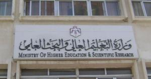 اعداد طلبات الاعتراض على صناديق دعم الطالب الجامعي