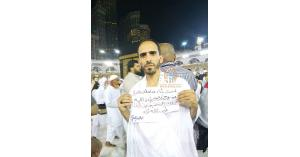 """مواطن يؤدي عمرة عن روح """"الملك حسين"""""""