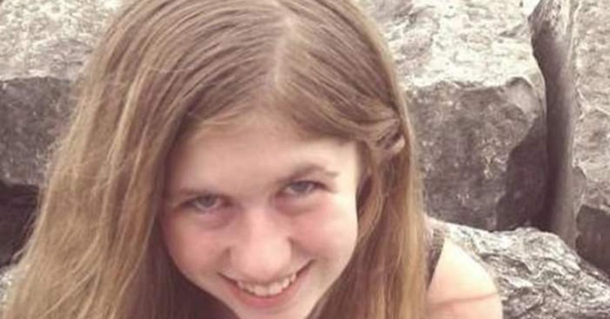 العثور على طفلة مفقودة بعد قتل والديها