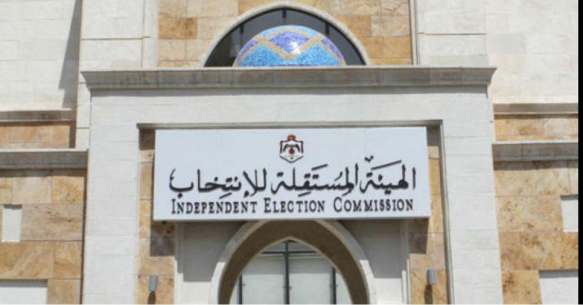 تمديد انتخابات غرف التجارة