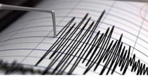 11 ألف زلزال تضرب بلد واحد خلال عام