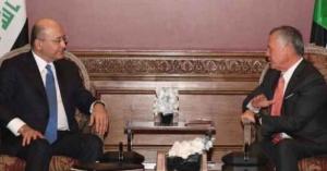 بماذا وصف الرئيس العراقي زيارة جلالة الملك لبغداد