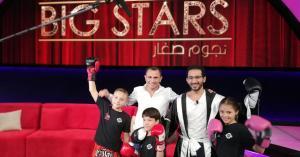 مواهب أردنية تشعل مسرح (نجوم صغار)... فيديو
