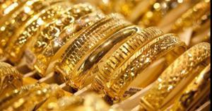 اسعار الذهب اليوم الثلاثاء 15-1-2019