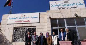 وفد اعلامي عراقي يزور الاردن ويؤكد على اهمية الاعلام المحايد