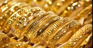 أسعار الذهب في الأردن اليوم الأربعاء 16-1-2019