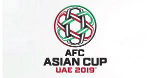 مباريات اليوم في كأس اسيا 2019
