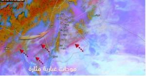 موجات غبارية من مصر تجتاح المملكة
