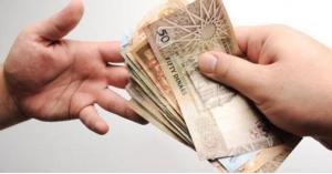 وزارة المالية تحدد موعد رواتب الشهر الحالي