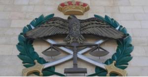 الأمن العام يحذر المواطنين