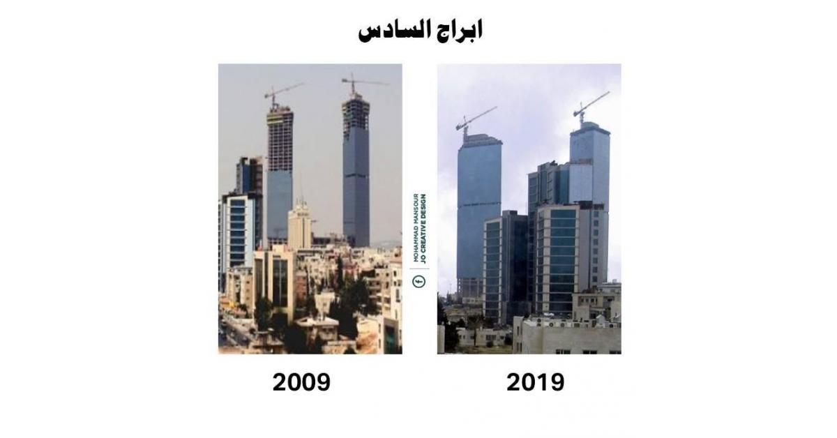 هكذا تفاعل الأردنيون مع تحدي 10yearschallenge.. صور
