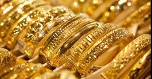 أسعار الذهب في الأردن اليوم الخميس 17-1-2019