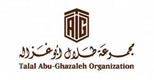 """حقيقة تهديد """"ابو غزالة"""" لموظفيه بسبب العطلة"""