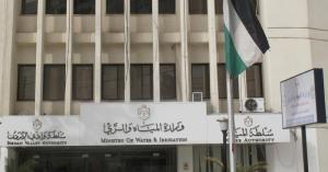 وزير المياه يوقع إتفاقية بقيمة 340 ألف دينار