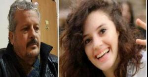 القبض على مشتبه به في قتل الطالبة آية مصاروة