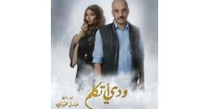 اول فيلم كويتي يعرض بالسينما