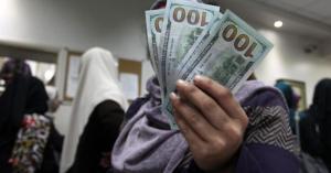 منحة نقدية في طريقها إلى غزة