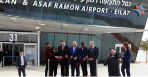 افتتاح مطار اسرائيلي يهدد الأردن أمنيا واقتصاديا وسياحيا ويخالف وادي عربة