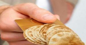تسجيل دعم الخبز في الاردن 2019