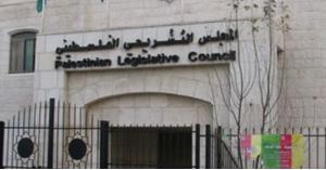 الاتحاد الأوروبي: حل المجلس التشريعي ينهي صلاحية الجسم الحكومي الفلسطيني