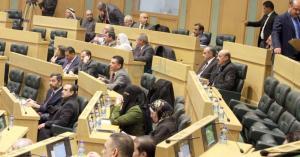 مجلس النواب يقر مشروع قانون العفو العام (تفاصيل)