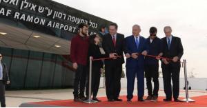 نتنياهو يتحدى الأردن ويهبط في مطار رامون