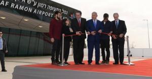 صمت اردني غريب وغير مبرر ازاء تدشين المطار الإسرائيلي