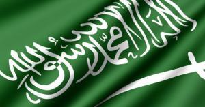 السعودية تهاجم إسرائيل