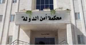 توقيف الوزير الاسبق عويس واللواء المتقاعد الحمود في قضية الدخان.. وثيقة