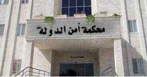 أمن الدولة تصدر قرار جديد بحق عويس والحمود و4 مسؤولين