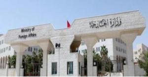 وفاة أردني في القاهرة .. والخارجية تتابع