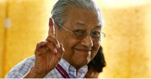 ماليزيا تمنع الإسرائيليين بدخول اراضيها