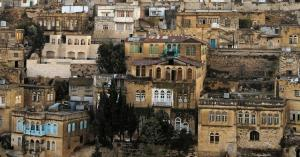 بحث إدراج مدينة السلط على قائمة التراث العالمي