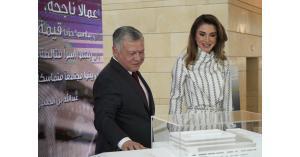 الملك يفتتح المقر الجديد لأكاديمية الملكة رانيا لتدريب المعلمين في حرم الجامعة الأردنية