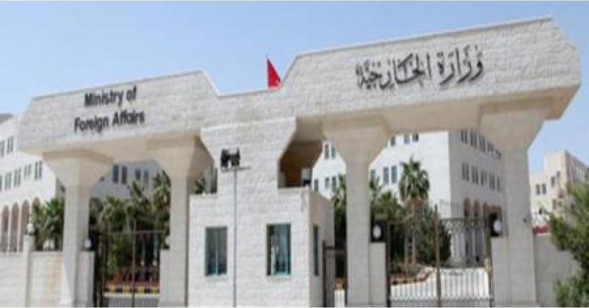 زيارة مفاجئة لوزراء خارجية عرب للأردن الأربعاء لاجتماع طارئ
