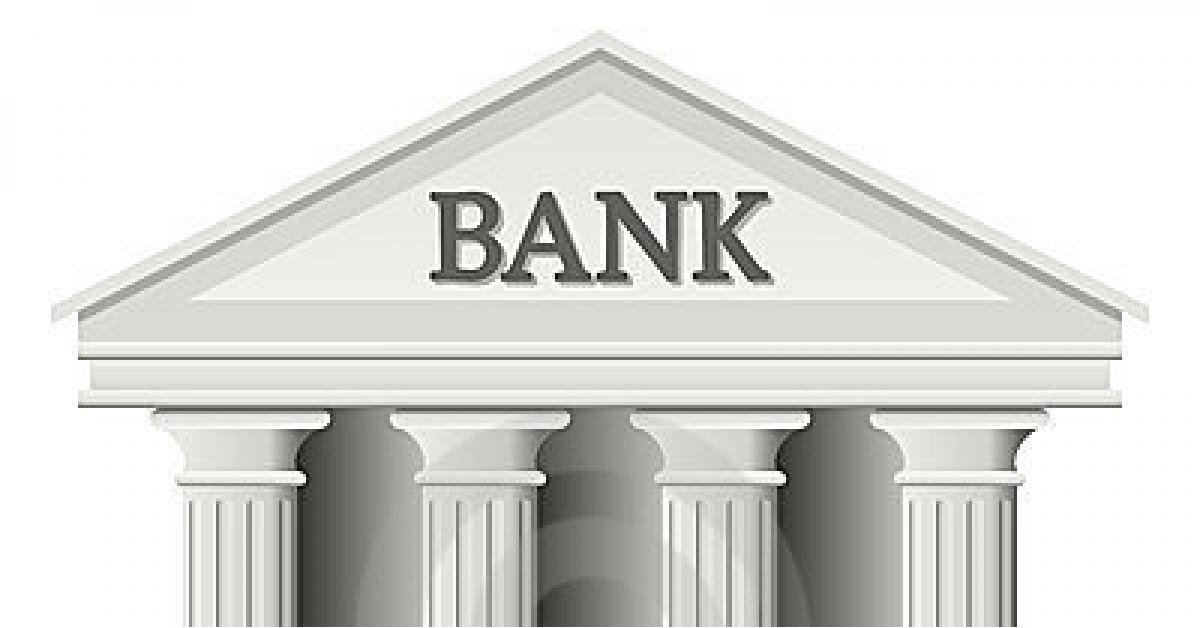 اسماء البنوك في الاردن