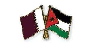 أردنية تنذر الصيام بعد فوز قطر