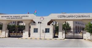 الخارجية: المعطيات تشير إلى أن إيران ستفرج عن المواطنين الأردنيين الثلاثة