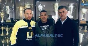 الفيصلي يتعاقد مع المحترف المصري اونش