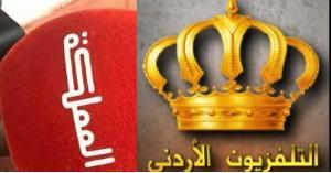 مندوب في التلفزيون الأردني يقارن رواتبهم برواتب قناة المملكة