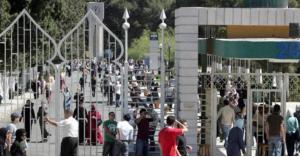 الاثنين تقديم طلبات الالتحاق بالجامعات