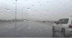 حالة الطقس في الاردن.. اجواء باردة وامطار متوقعة