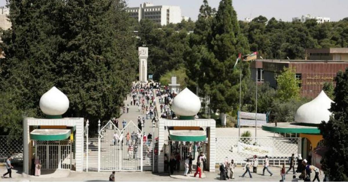 معدل قبول الجامعات في الاردن