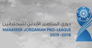 ترتيب الدوري الأردني