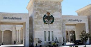 حقيقة اختطاف سوريتين لطفلين في عمان