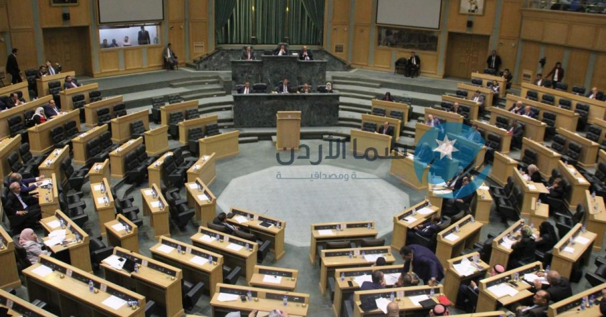 جلسة لمجلس النواب اليوم