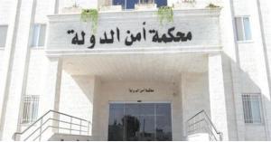 الإعدام لمتهمين بقضية الكرك الارهابية