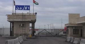 550 سوريا عادوا من الاردن