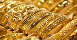 أسعار الذهب في الأردن اليوم الأثنين 11-2-2019